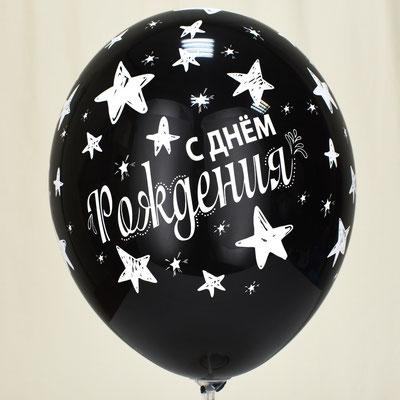"""Воздушные шары с рисунком """"С Днём Рождения Звёзды розовые"""" купить в Казани"""