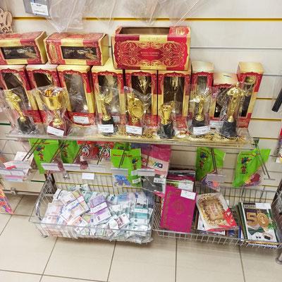 Украшения и атрибутика для празднования юбилея в магазине Волшебник на Сахарова