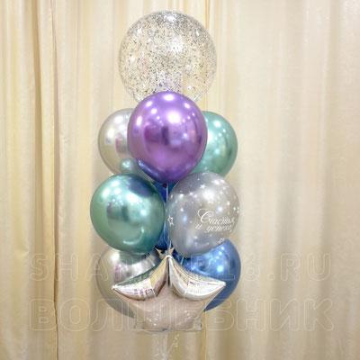 Серебряная холодная композиция гелиевых шаров - купить в Казани