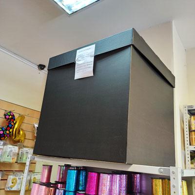 Цветные коробки размером 70 х 70 х 70 см в магазине Волшебник на Восстания