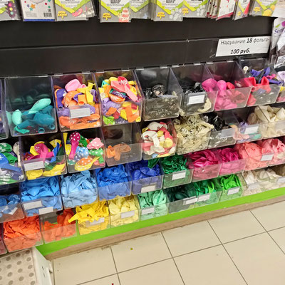 Воздушные шары из латекса, поштучно, для надувания гелием в магазине Волшебник на Сахарова