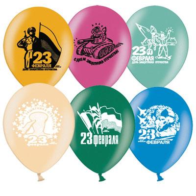 Воздушные шары на День Защитника отечества с рисунком 23 февраля, размер 12 дюймов #1103-0055 купить в Казани