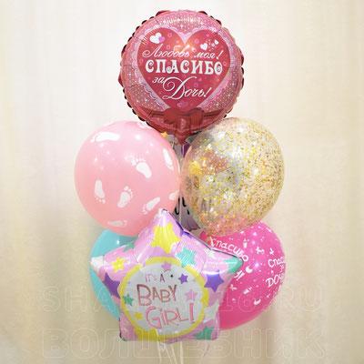 Букет гелиевых шаров на выписку. Для девочки - купить в Казани