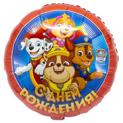 Воздушные шары с гелием с дизайном Щенячий патруль - купить в Казани