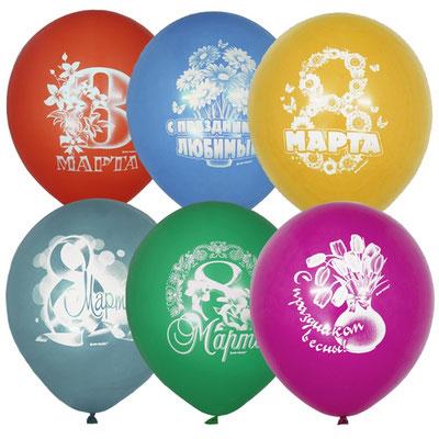 Воздушные шары на Женский день 8 марта с рисунком 8 марта, размер 12 дюймов #6040826 купить в Казани