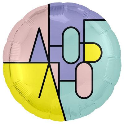 Воздушный шар на День Валентина, размер 18 дюймов, с рисунком Люблю тонкие линии #754412 купить в Казани