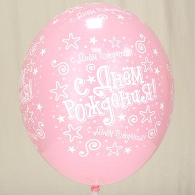 """Воздушные шары с рисунком """"С Днём Рождения Звезды"""" купить в Казани"""