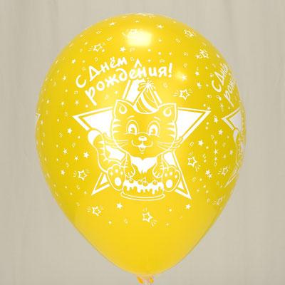 """Воздушные шары с рисунком """"Детский День Рождения"""" купить в Казани"""