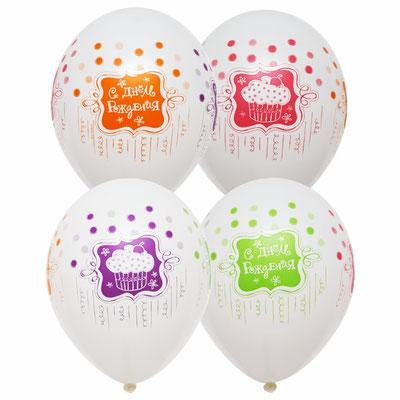 Воздушные шары BELBAL с рисунком С Днём Рождения Сладкий праздник - купить в Казани