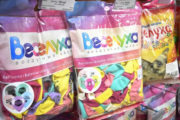 Воздушные шары купить в Казани