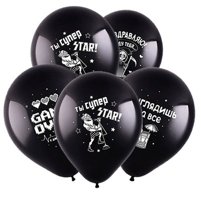 Воздушные шары Прикол, пачка 100 шт. - купить в Казани