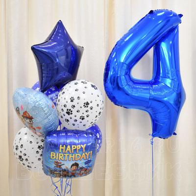 Воздушные шары с гелием Щенячий патруль - купить в Казани