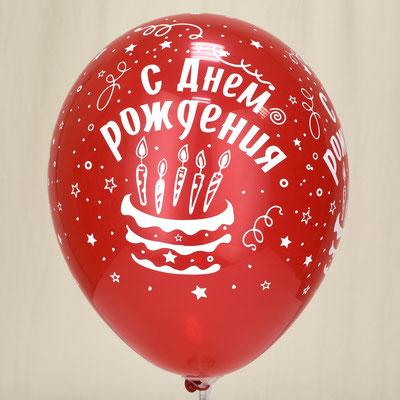 """Воздушные шары с рисунком """"С Днём Рождения 3 торта"""" купить в Казани"""