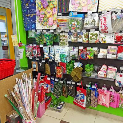 Пакеты и бумага для упаковки подарков в магазине Волшебник на Ямашева
