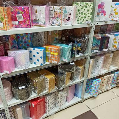 Коробки для подарков в магазине Волшебник на Восстания