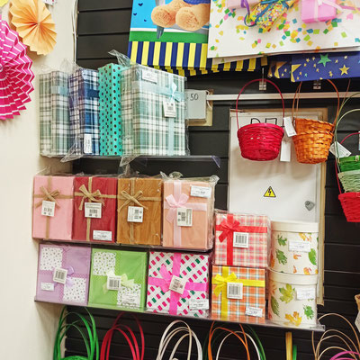 Коробки для подарков в магазине Волшебник на Копылова
