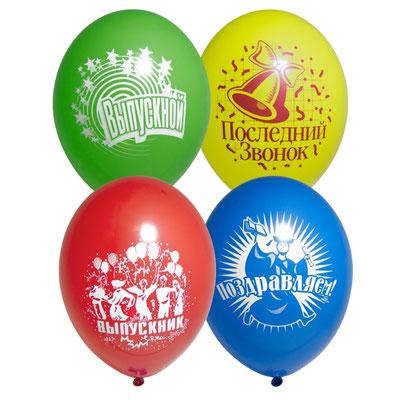Воздушные шары на выпускной с рисунком Выпускник, размер 12 дюймов #1103-0061 купить в Казани