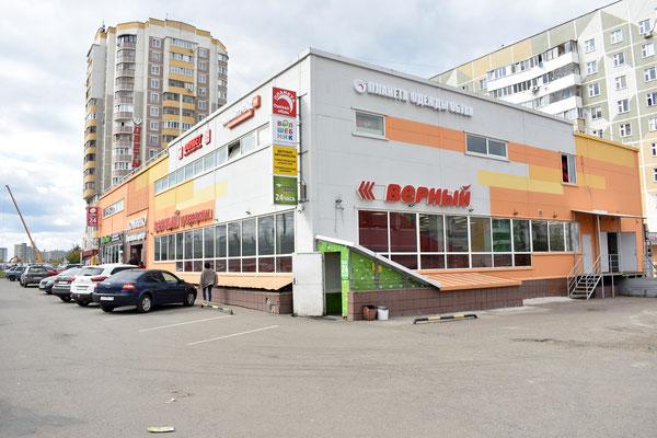 Магазин Волшебник на ул. Сахарова, д. 24 (Казань, Азино)