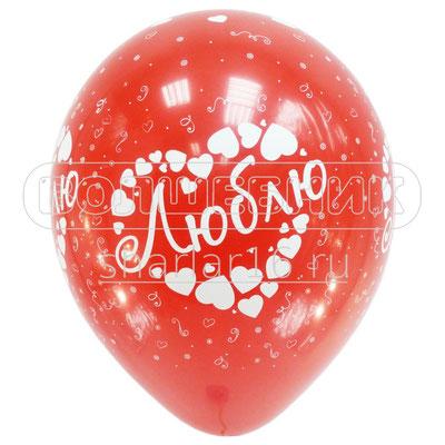 Воздушные шары на День Валентина с рисунком Я тебя люблю Красный, размер 12 дюймов #612096 купить в Казани