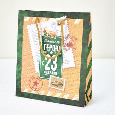 Пакет для подарка Настоящему Герою 23 февраля 23*27*8 см #3639757 - купить в Казани