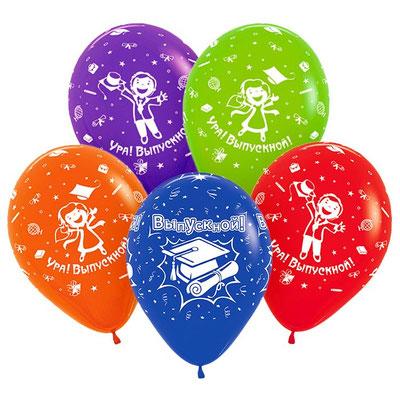 Воздушные шары на выпускной с рисунком Выпускной, размер 12 дюймов #612112 купить в Казани