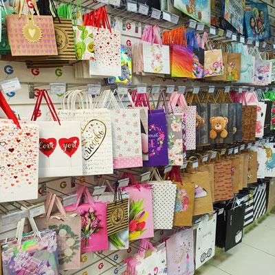 Пакеты и сумки для подарков в магазине Волшебник на Восстания