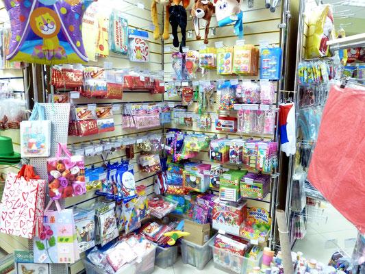 Аквагрим, товары для выпускного вечера в школе и в детском саду, игровые предметы для вечеринок
