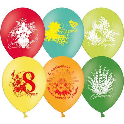 Воздушные шары на Женский день 8 марта с рисунком 8 марта, размер 12 дюймов #1103-0057 купить в Казани