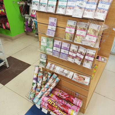 Бутафорские (сувенирные) деньги, хлопушки с банкнотами в магазине Волшебник на Ямашева