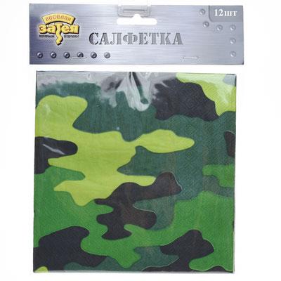 Салфетки Камуфляж 33 см, 12 шт. - купить в Казани