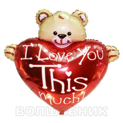 Фигура Flexmetal Медвежонок с сердцем, размеры: 70*77 см, купить в Казани