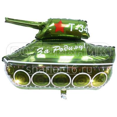 Фигура фольгированная на День Победы 9 мая - Танк Т-34 #911502 купить в Казани