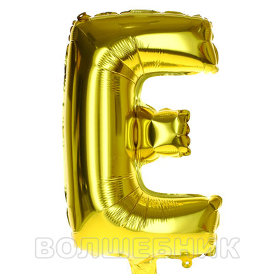Мини буква Е, золото, высота 41 см, купить в Казани