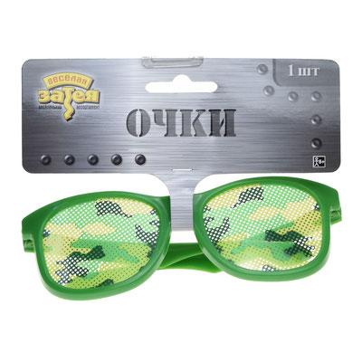 Очки Камуфляж - купить в Казани