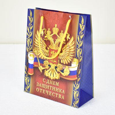 Пакет для подарка С днем Защитника Отечества 18*23*8 см #2557308 - купить в Казани