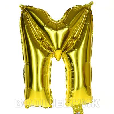 Мини буква М, золото, высота 41 см, купить в Казани