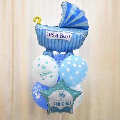 Букет гелиевых шаров с фигурой коляски на выписку. Для мальчика - купить в Казани