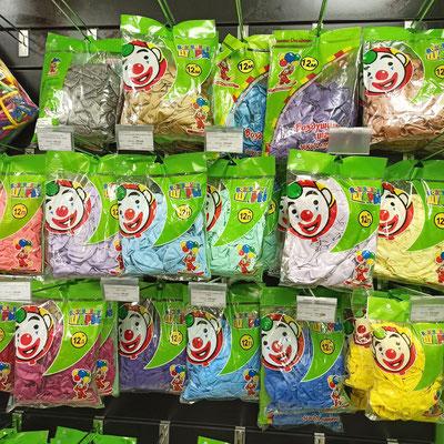 Воздушные шары из латекса для надувания гелием в магазине Волшебник на Сахарова