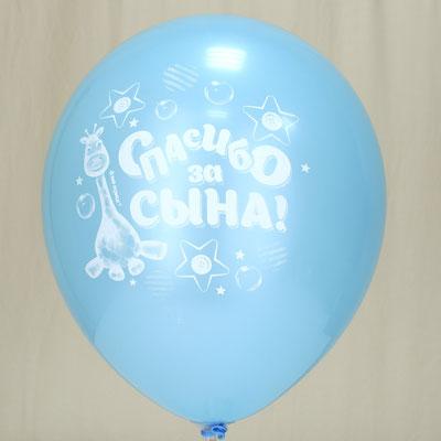 """Воздушные шары Латекс  с рисунком """"К рождению мальчика"""" купить в Казани"""