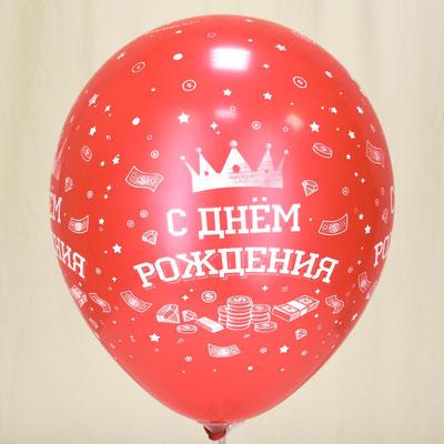 """Воздушные шары с рисунком """"С Днём Рождения для него"""" купить в Казани"""
