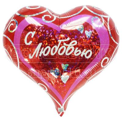 Воздушный шар на День Валентина, размер 18 дюймов, с рисунком С Любовью Орнамент #14417 купить в Казани