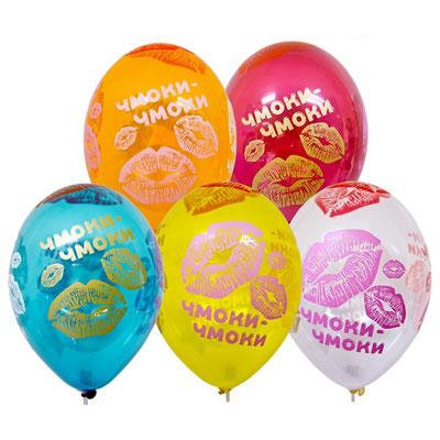 Воздушные шары Чмоки-чмоки, пачка 25 шт. - купить в Казани