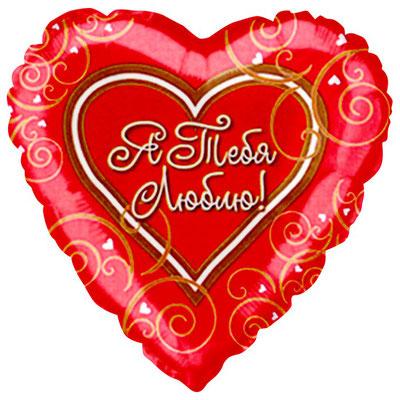 Воздушный шар на День Валентина, размер 18 дюймов, с рисунком Я тебя люблю Узоры #214832 купить в Казани