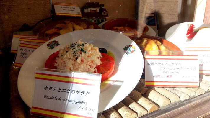 Ensalada de vieiras y gambas de plástico en restaurante español en Ginza, Tokio.