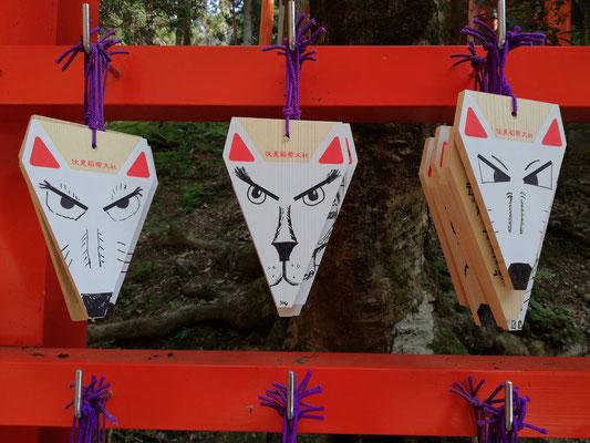 Ema con forma de zorro en Fushimi Inari, Kioto.