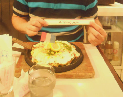 Okonomiyaki en Mr. Young Men