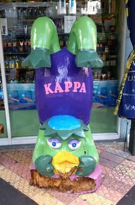 figura kappa en la zona de kappabashi