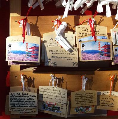 Ema en el templo del Monte Fuji