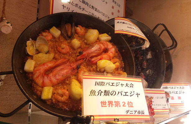 Paella de plástico en restaurante español en Ginza, Tokio.