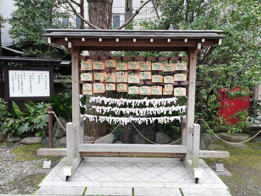 Ema de un templo de Tokio.
